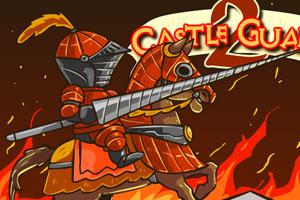 城堡守卫战役2无敌版(城堡卫队2无敌版)