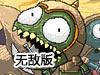 小怪兽防御大战2无敌版