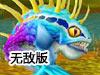 彩鱼人rpg无敌版(魔兽世界鱼人的冒险无敌版)