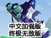 �C人的生存日�中文加��版�K�O�o�嘲妫ǐC人求生2中文�K�O�o�嘲妫�
