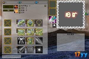 传奇之旅放置中文版