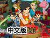 灵动喷射2-RPG中文无敌版