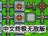 核反��堆放置中文�K�O�o�嘲�