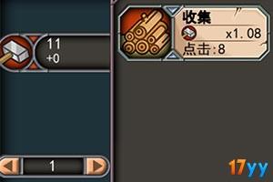 村�放置中文版
