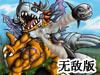 数码宝贝格斗版2.0无敌版(被选召的孩子)