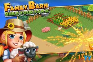 开心家庭农场