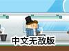 帝��企�I有限公司中文�o�嘲�