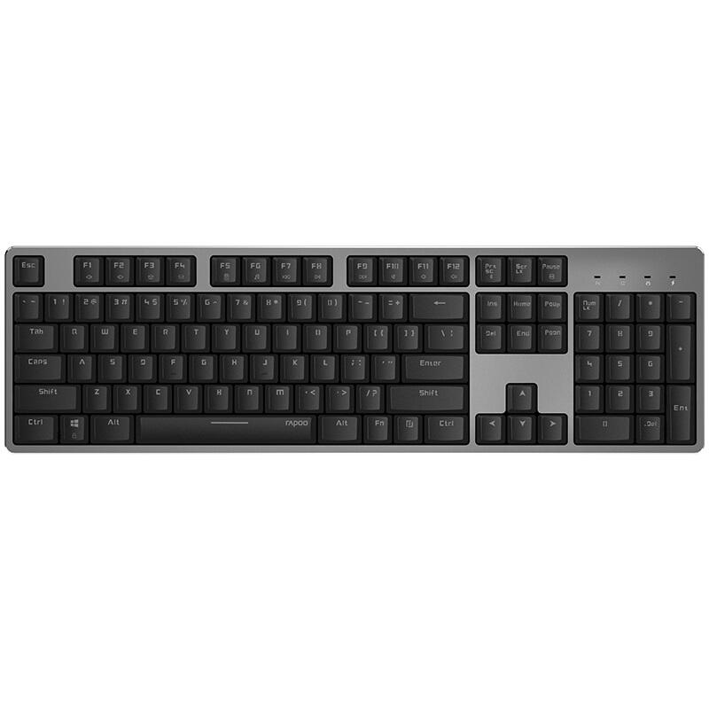 雷柏 MT700 蓝牙办公机械键盘(红轴)