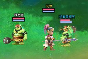 魔界与勇士1.1无敌速升版