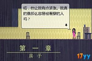 【美女寻夫记中文版下载】美女寻夫记中文版免费下载