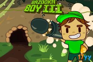 火箭筒小男孩3无敌版(男孩与火箭筒3无敌版)