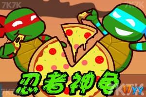 忍者神龟披萨大作战无敌版