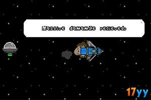 太空船:黑洞