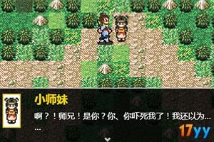 傲世奇侠传3中文版