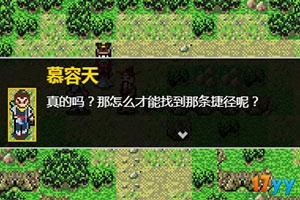 傲世奇侠传4中文版