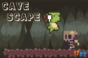 洞穴景观无敌版