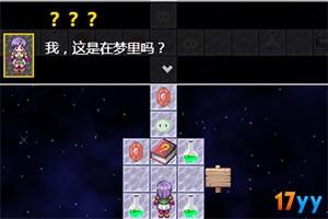 枫之谷中文版