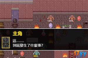 生化空�g中文版