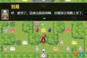 拯救塔灵中文无敌版