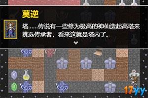一夜登天中文版