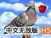 年中��子水塔v1.15中文无敌版