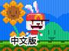 兔子的魔幻世界中文版
