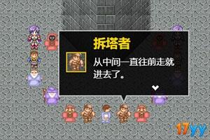 析境的故事中文无敌版