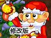 圣诞老人收集金币2圣诞节修改版