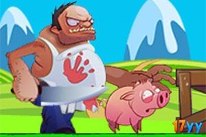 小猪快跑无敌版