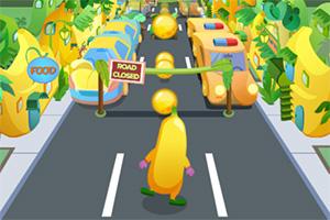 奔跑吧香蕉