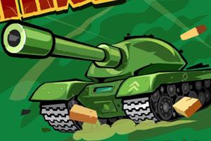 坦克突击战无敌版