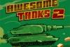 火力坦克2无敌版