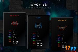 英格玛2中文无敌版