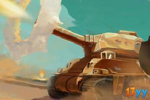 坦克守卫大战
