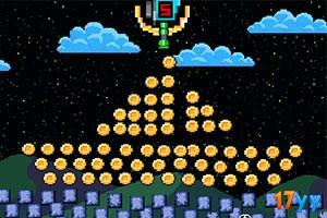 硬币收集器