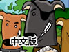 训练狗狗参加比赛中文版(跑吧狗儿们中文版)