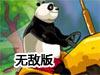 熊猫运输车无敌版