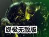 TH穿越火线1.25终极无敌版