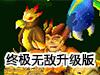 �`�F大��中文�K�O�o�成��版
