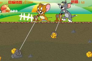 猫和老鼠黄金矿工双人版