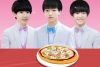 TFBoys制作披萨