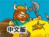 海盗抢滩登陆战2中文版