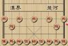 单机版象棋