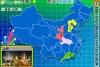 中国地图知多少