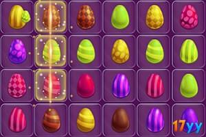 复活彩蛋对对碰