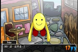 虚幻的梦境6中文版(附攻略)