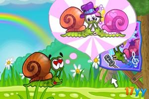 蜗牛寻新房5