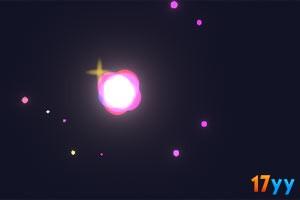 碰撞的星星