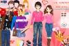 粉色情人节