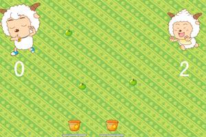 羊羊游戏汇